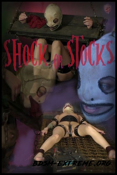 Shock Or Stocks With Abigail Dupree (2017/FullHD)