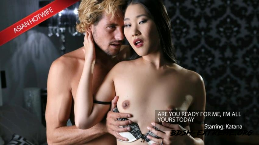 Asian Hotwife Katana Is All Yours With Katana, Tyler Nixon (2017/SD) [NewSensations]