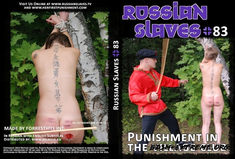 Russian Slaves 83 With Spanking (2013/SD) [HerFirstPunishment]